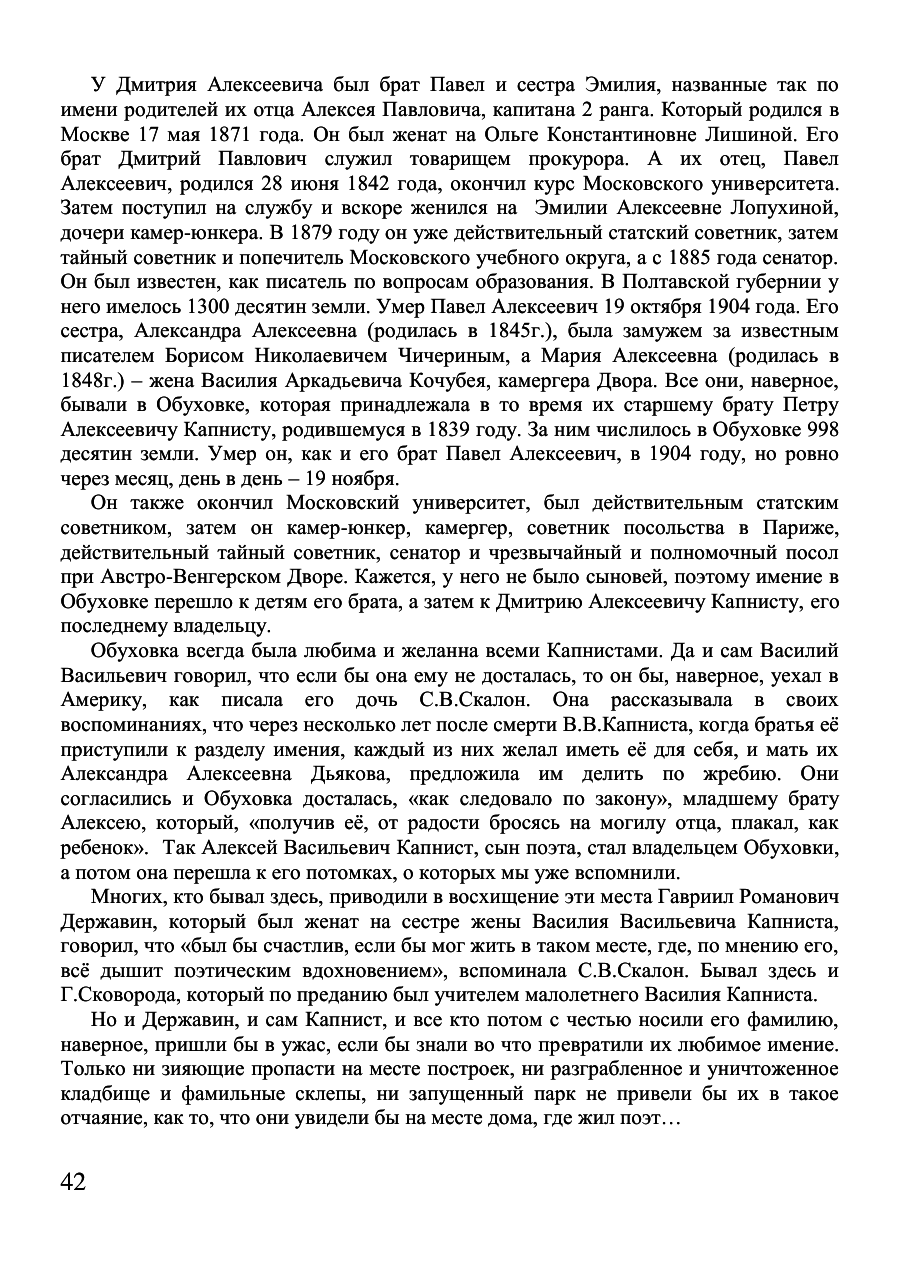 https://img-fotki.yandex.ru/get/177902/199368979.45/0_1f4528_705609d2_XXXL.png