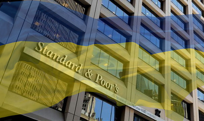 Государство Украину ожидает рост экономики ицен— S&P