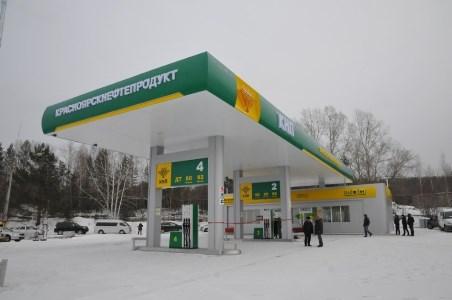 Власти Красноярского края планируют реализовать  государственные акции компании «Красноярскнефтепродукт»