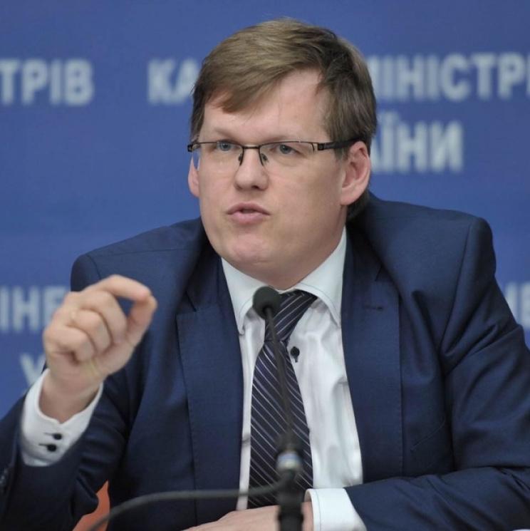 Розенко объявил , что повышение «минималки» непривело кзакрытию учреждений  либо  сокращениям
