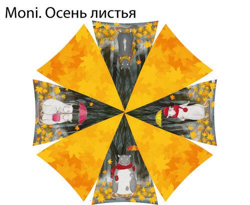 https://img-fotki.yandex.ru/get/177902/26181611.25/0_172e6d_9e0f4237_L.jpg