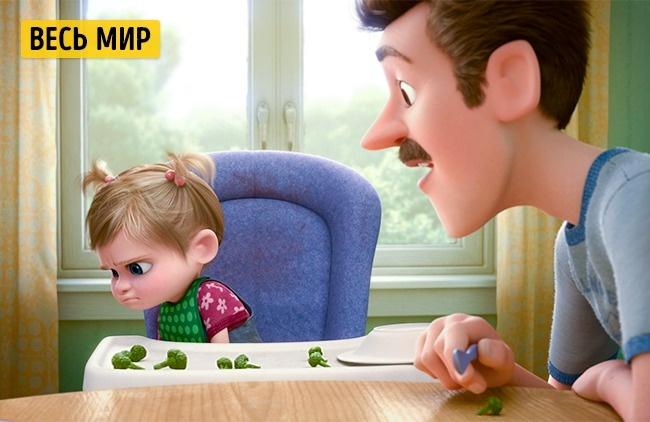 © Disney  Сцена, где Райли отказывается есть эту брокколи, неимела смысла для японской аудито