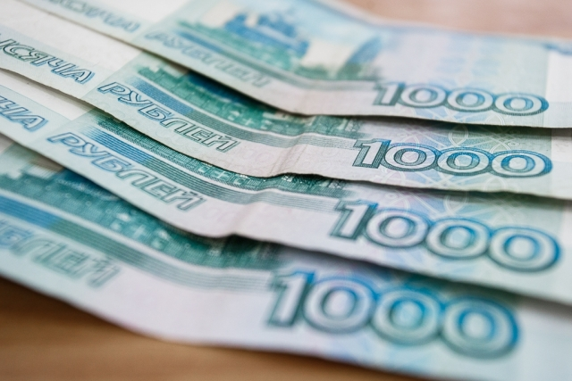 Moody's изменило прогноз суверенных рейтингов Российской Федерации на«стабильный»