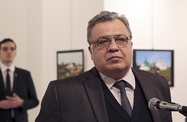 Вбанке открыли счёт наимя убийцы посла РФ вТурции Карлова