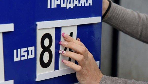 Продали треть извсего числа субсидированных билетов изОмска вСимферополь