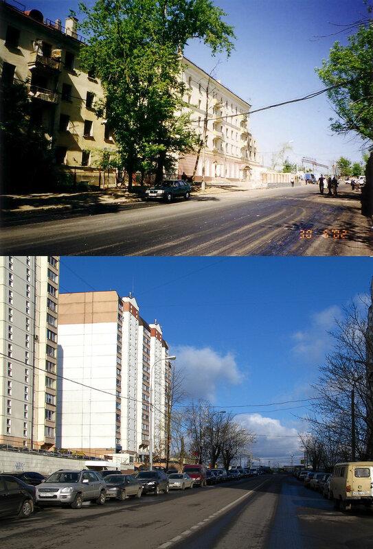 2002_2010_Ochakovo.jpg