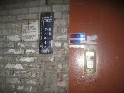 Ложный вызов электрика на улицу Трефолева (Кировский район СПб).