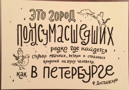 https://img-fotki.yandex.ru/get/177902/427153580.1/0_1fcc82_5413c6e3_L.jpg
