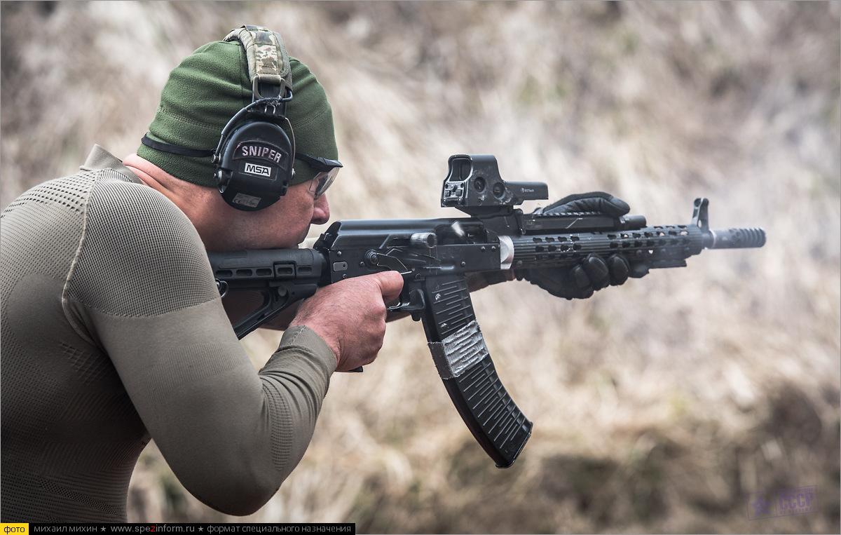 Про стрелков из ФСО