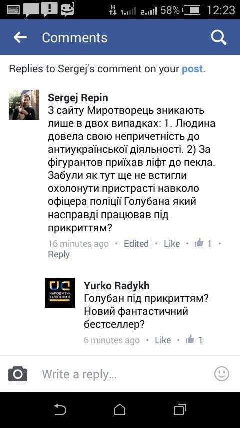 Органы прокурорского самоуправления будут сформированы в течение месяца, - Луценко - Цензор.НЕТ 4012