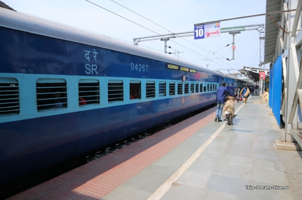 Вагоны индийского поезда