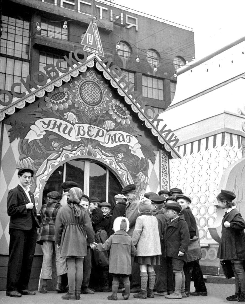 1947. Киоски праздничной торговли на Пушкинской площади