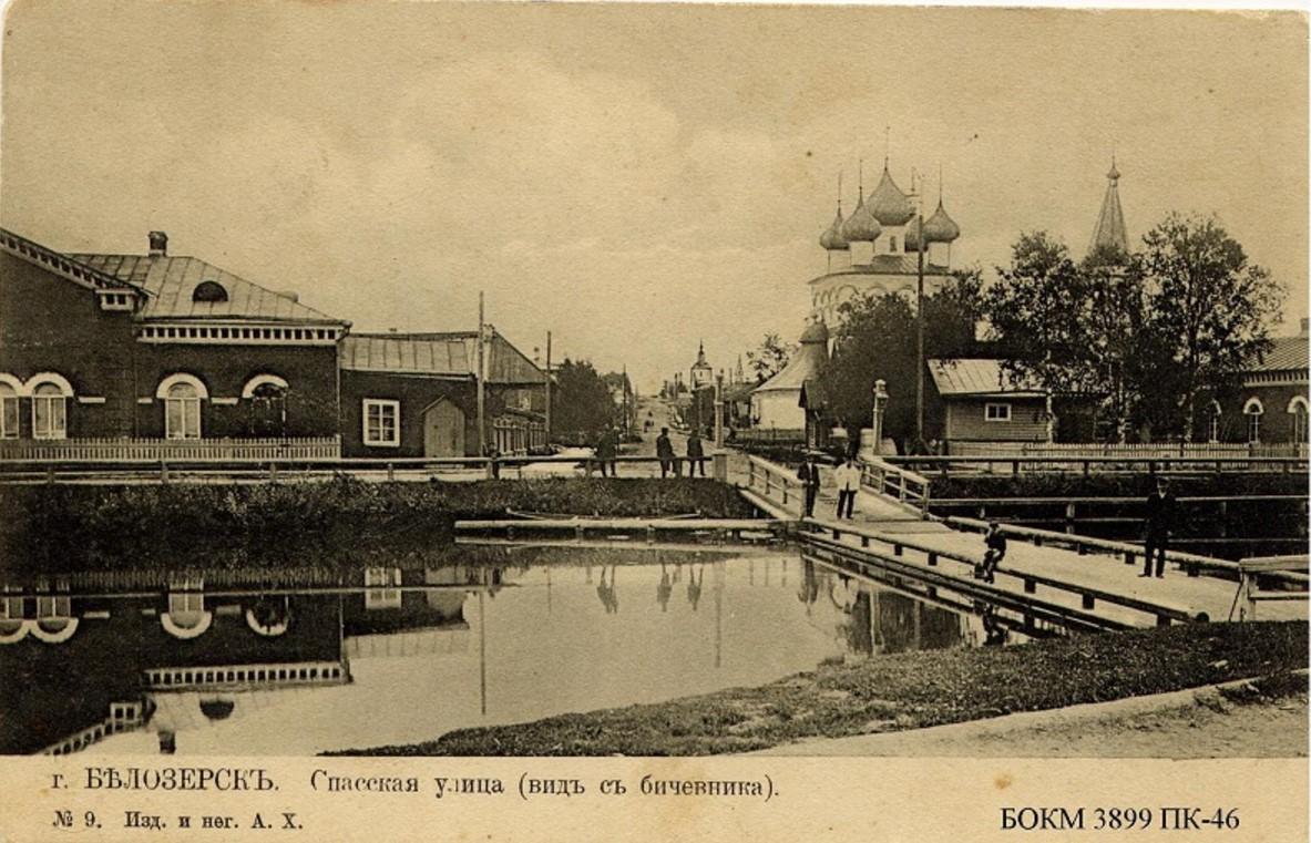 Спасская улица (вид с бичевника)
