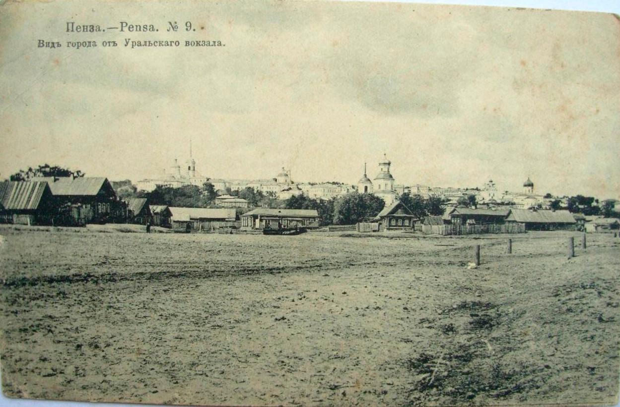 Вид города от Уральского вокзала