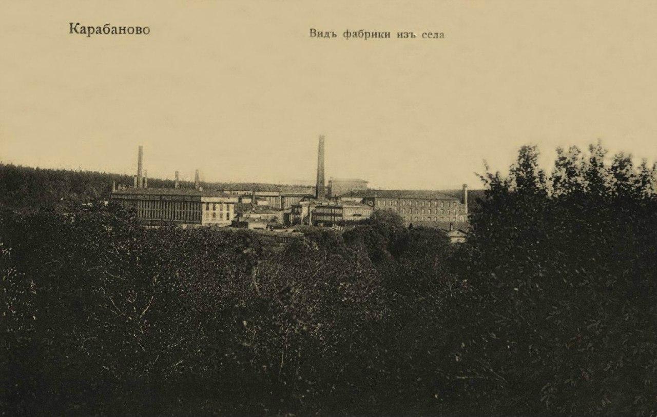 Окрестности Александрова. Карабаново. Вид фабрики из села