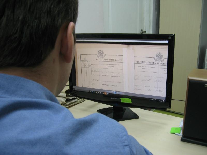 Документы через компьютер.JPG