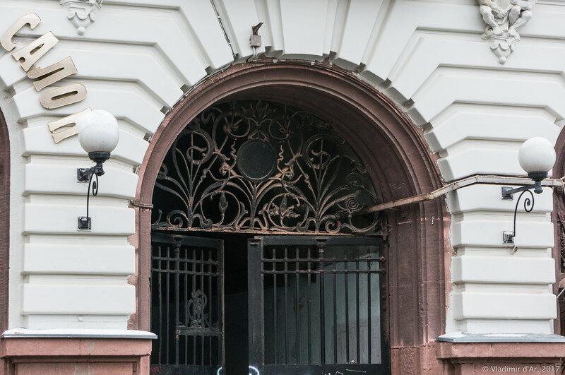 Дом страхового общества Россия