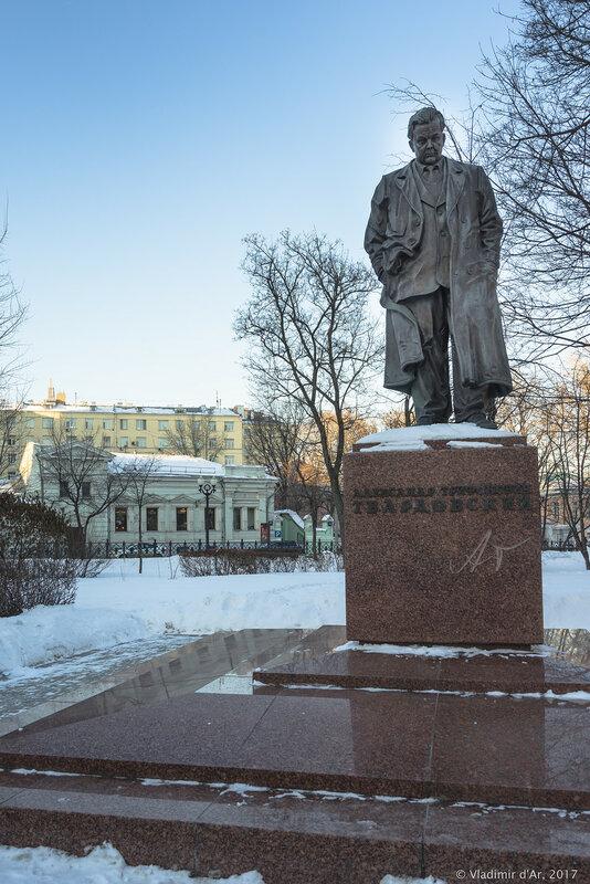 Дом С.И. Елагина. Страстной бульвар. Памятник Твардовскому.