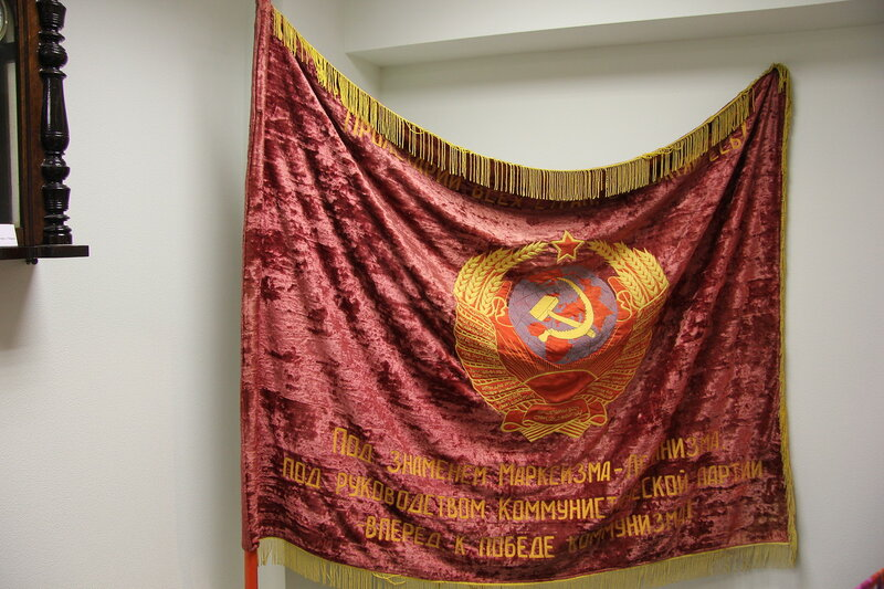 Знамя Государственного банка СССР в городе Омске