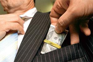 В Молдове вводят «личную коррупционную историю» чиновника
