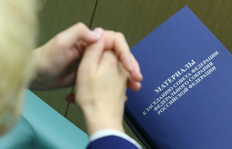 Совфед одобрил закон о хранении персональных данных граждан России