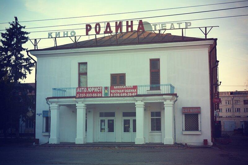 GFRANQ_ELENA_MARKOVSKAYA_67783447_2400.jpg