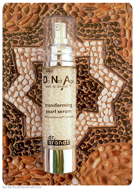 dr.brandt-transforming-pearl-serum-review-сыворотка-отзыв2.jpg