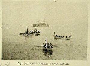 Десантные шлюпки направляются к своим судам во время учений соединенной эскадры