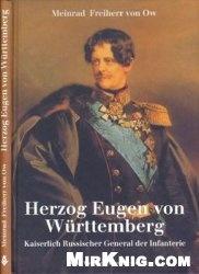 Книга Herzog Eugen von Wurttemberg: Kaiserlich Russischer General der Infanterie 1788-1857