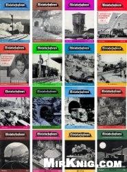 Журнал MIBA Miniaturbahnen 1959