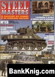 Журнал Steel Masters 13