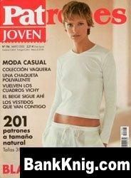 Журнал Patrones №196 2002 Joven jpg, pdf 56Мб