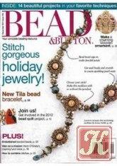 Книга Bead & Button №12 2011
