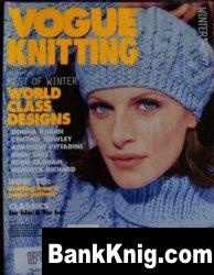 Журнал Vogue Knitting International Winter 1996-1997