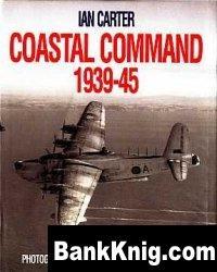 Книга Coastal Command 1939-45