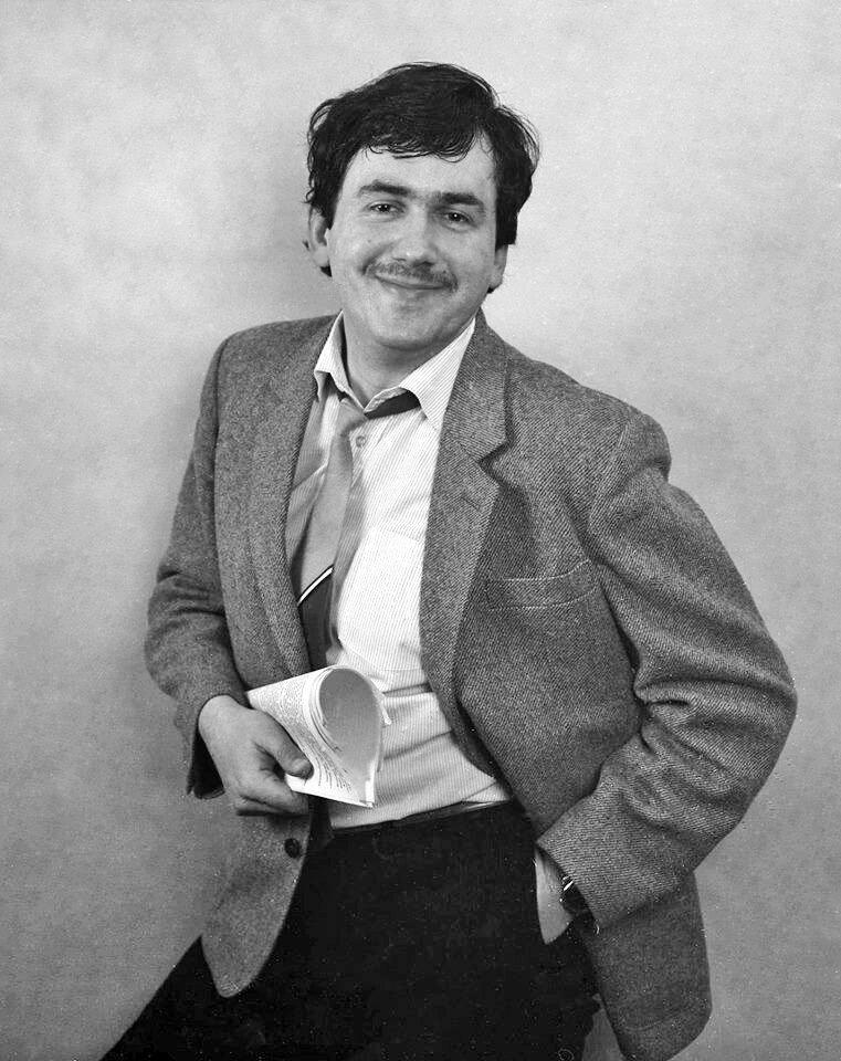 Фото Сергея Борисова, 1982