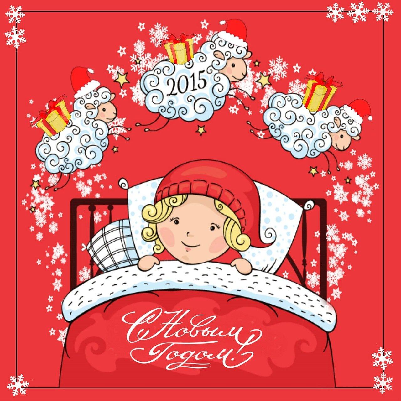 Новый год 2015 открытка, немецком