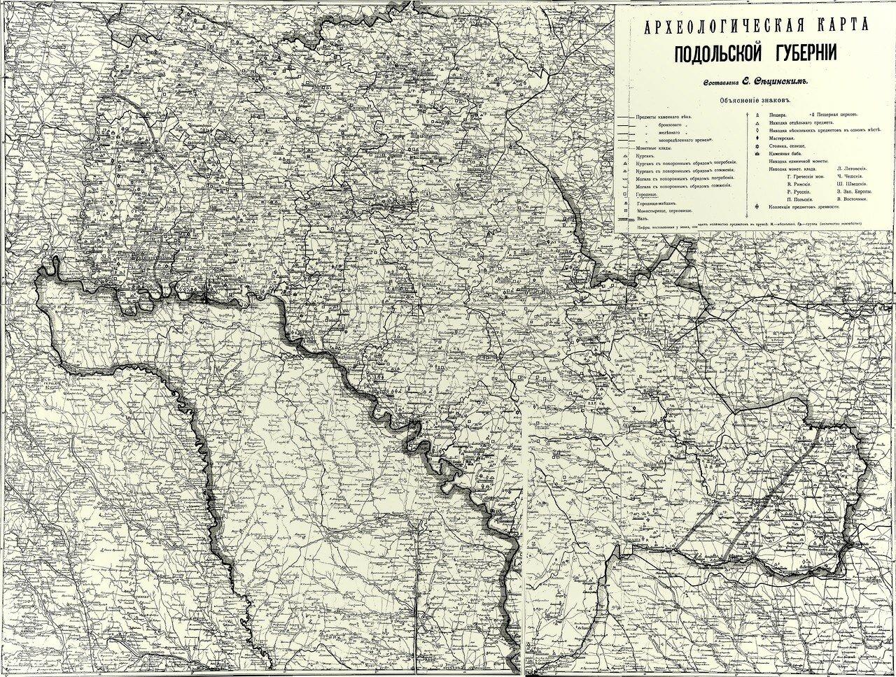 Археологическая карта Подольской губернии, составленная Ю, Й. Сицинским в 1900 году