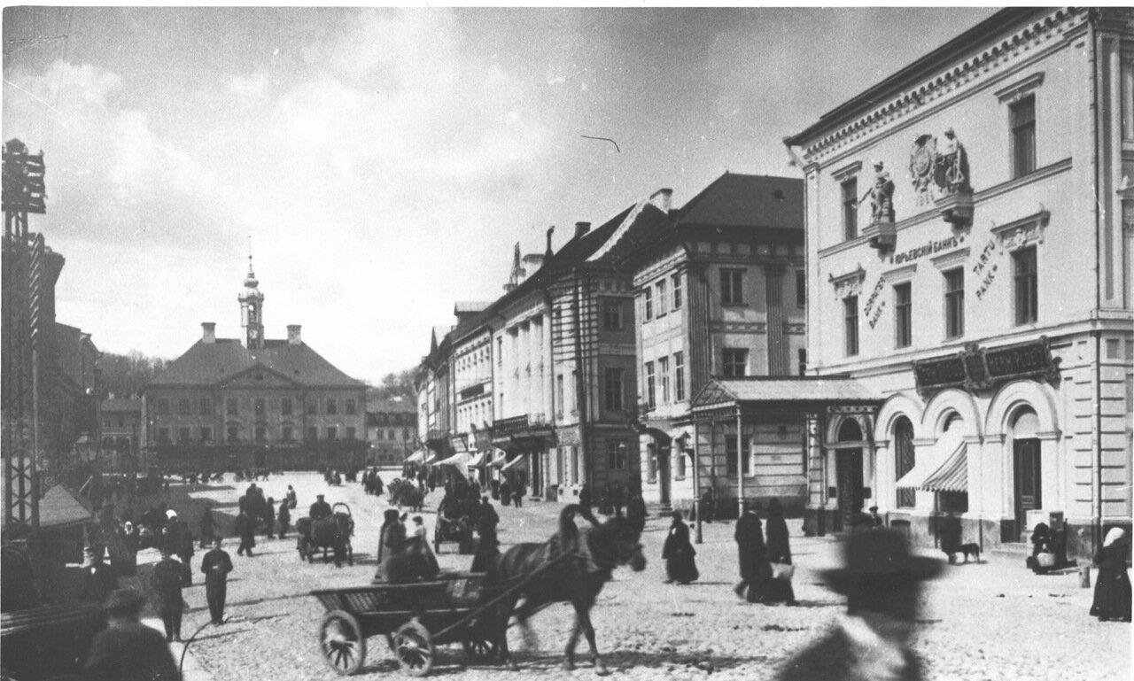 71. Юрьевский банк
