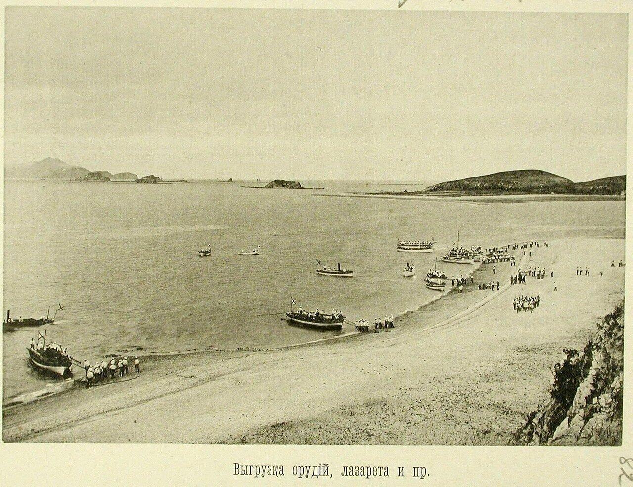 82. Эскадренный десант за выгрузкой орудий, л азарета и пр. на берег