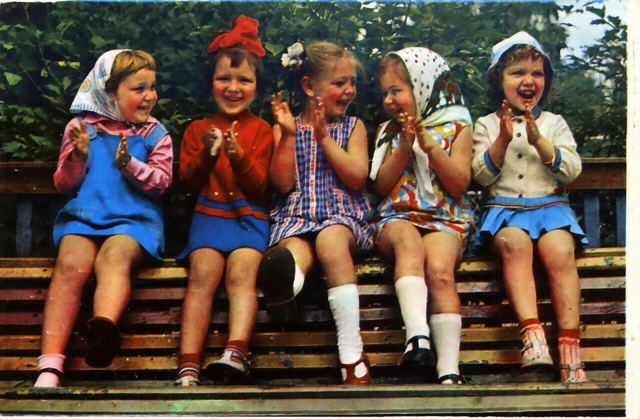 Веселые ровесники. 1972