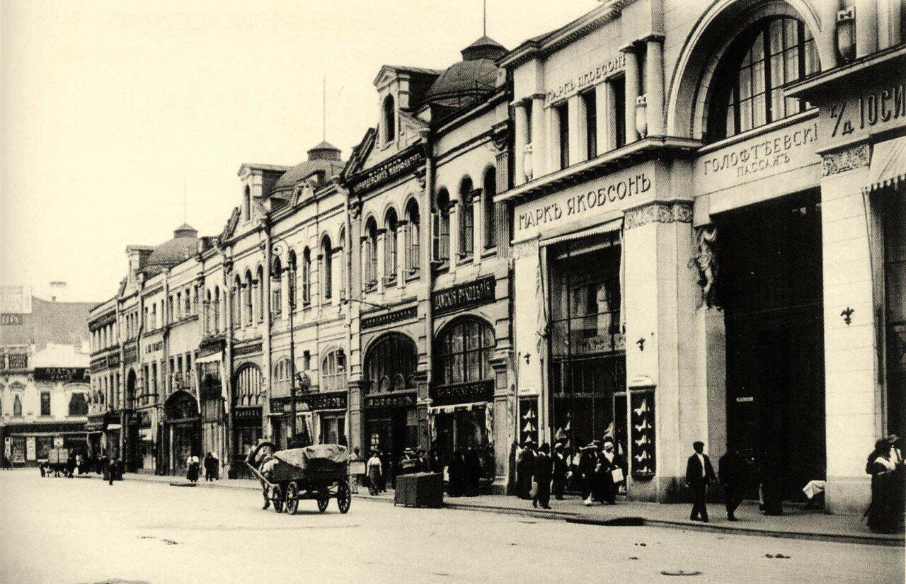 фото москва 1913