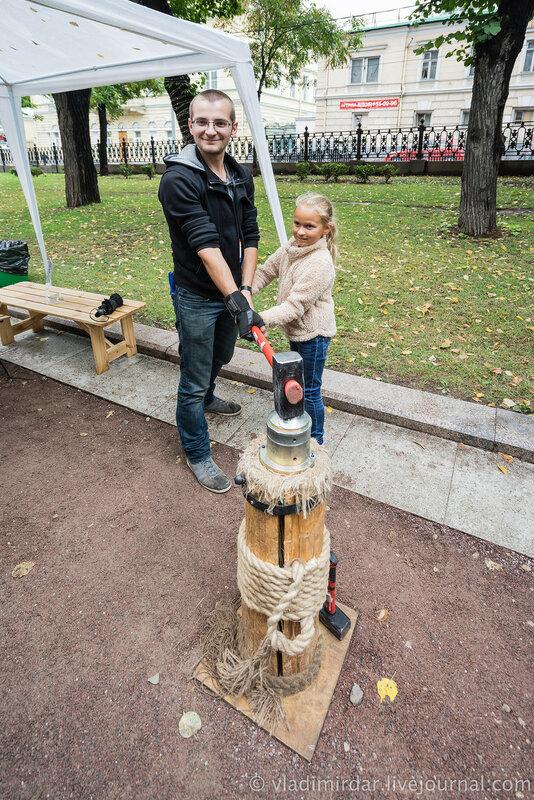 День Города. Москва. 2015. Петровский бульвар.