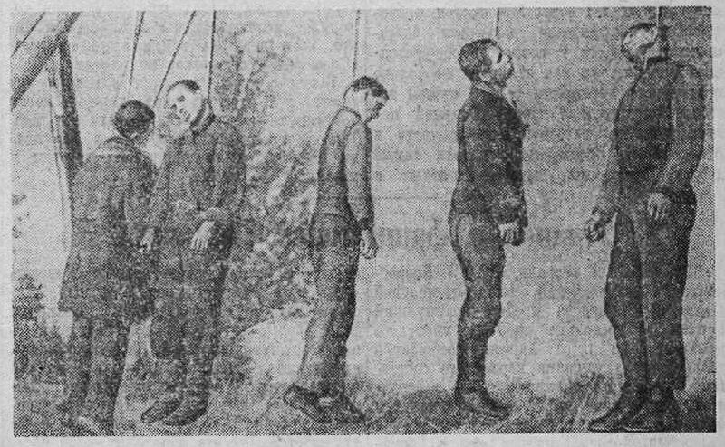 «Красная звезда», 6 февраля 1942 года, идеология фашизма, что творили гитлеровцы с русскими прежде чем расстрелять, что творили гитлеровцы с русскими женщинами, зверства фашистов, зверства фашистов над женщинами, зверства фашистов над детьми, издевательства фашистов над мирным населением