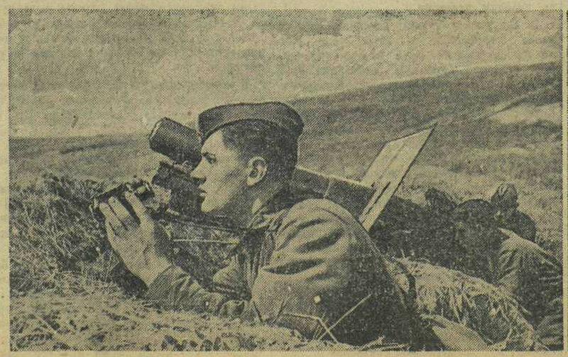 «Красная звезда», 26 июня 1942 года