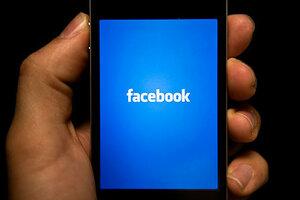 В Facebook появилась новая функция - Place Tips