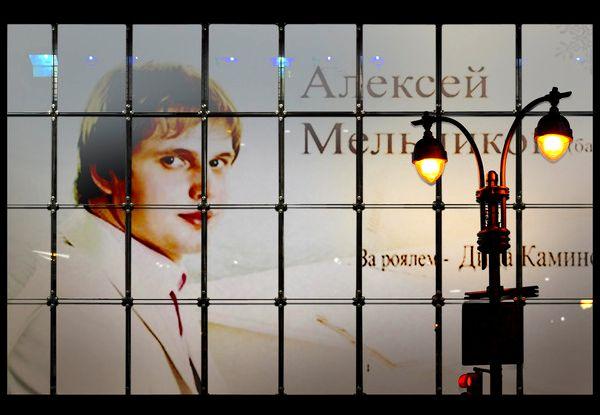 9 Алексей Мельников.jpg