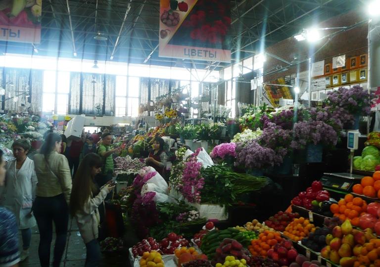 Цветов фэншую склад цветов на рижском вокзале цветы купить петрозаводск