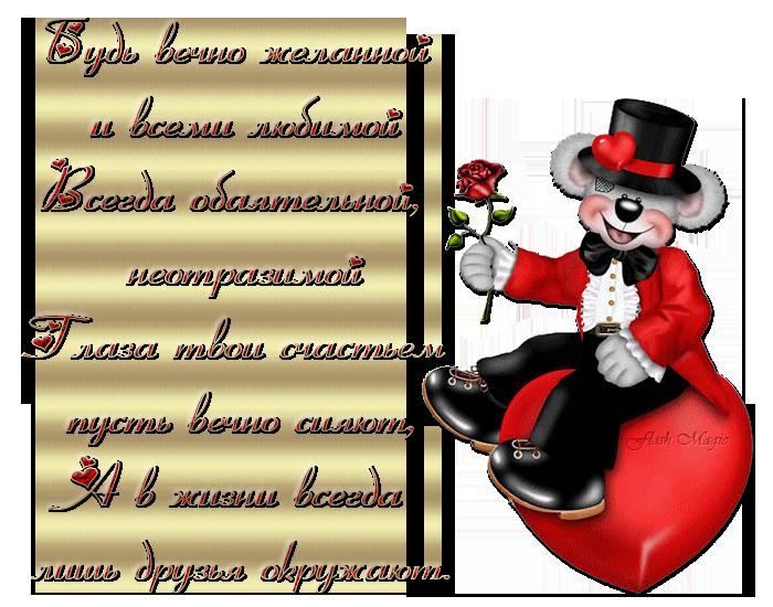 стихи.png