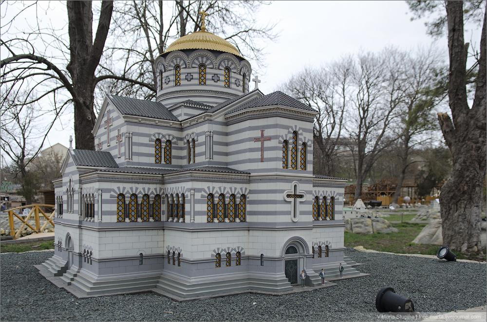 Владимирский собор в Херсонесе. Парк миниатюр, Бахчисарай.